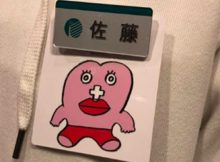 """Company asks female employees to wear """"period badges"""" to alert customers when they're menstruating"""